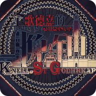 圣歌德嘉的晚钟汉化版v1.538 中文版
