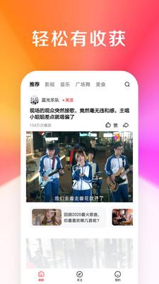 好看大字版app安卓版v9.1.5.0 最新版