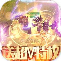 热江送5K真充版v1.0.0 免费版