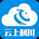 云上利川空中课堂app官方版v1.1.5 安卓版