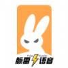 脉雷语音app手机版v1.1.7 最新版
