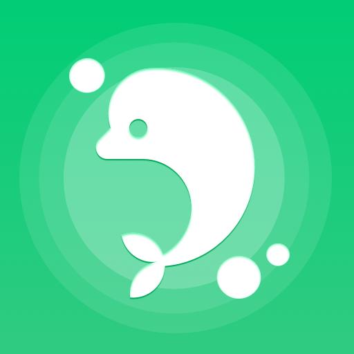 海豚清理app专业版v1.0.0 官方版