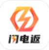 闪电返app最新版v0.0.10 官方版