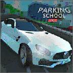 停车学校2021游戏安卓版v1.0.2 最新版