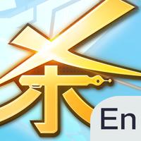 英语杀官方版v2.1.1 安卓版
