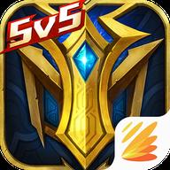 英雄之刃手游最新版v2.7.4.0 安卓版