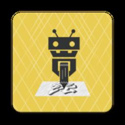 智绘画图app最新版v2.1 手机版