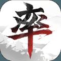 率土之滨手游最新版v3.2.4 安卓版
