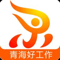 青海人才网最新招聘信息网最新版v2.0.2 安卓版