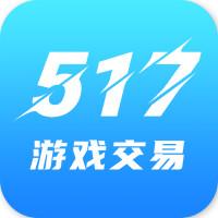 517游戏交易平台v1.4.1 安卓版