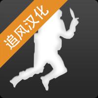 cs跳跃模拟器正版v1.9.16 中文版