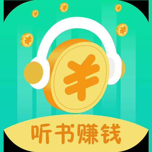 奔跑吧面包app官方版v1.0.4 听书赚钱版