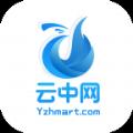 云中网app安卓版v404 最新版