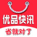 优品快讯app最新版v7.1.47安卓版