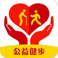 公益健步app手机版v1.0.0 最新版