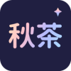 秋茶语音app安卓版v1.9.2 最新版