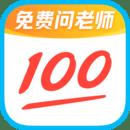 作业帮app官方版v13.17.2 最新版