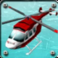 救援直升机小队安卓版v1.1.0 最新版