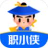 职小侠app官方版v1.0.0 安卓版