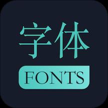 手机字体app免费版v1.0.0 手机版