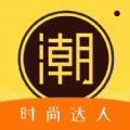 淘大师潮玩P图app最新版v1.0.0 手机版