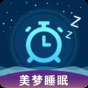 美梦睡眠app手机版v3.3.8 免费版