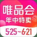 唯品会app最新版v7.46.3 官方版