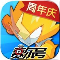 赛尔号手游苹果版v1.0.25 iPhone版