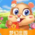 梦幻庄园手游正版v1.0.1 最新版