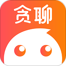 贪聊交友app官方正版v1.5.8 最新版
