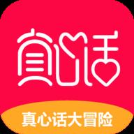 趣恋真心话大冒险最新版v1.1.0 手机版