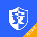 安全两江app最新版v1.1.2 安卓版