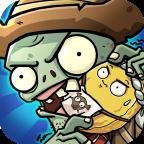 僵尸总动员手游安卓版v1.0 最新版