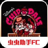 松鼠大作战手机版v2021.06.09.11 最新版