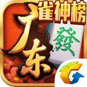腾讯广东麻将IOS版v1.7.3 iPhone版