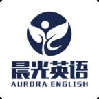 晨光英语翻译安卓版v4.3.9.149796 手机版