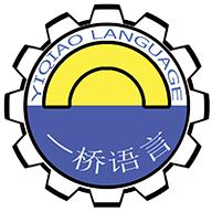 一桥语言教育最新版v1.0.3 安卓版