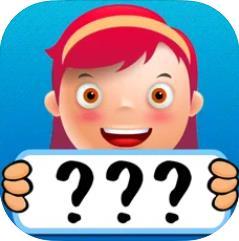 你演我猜IOS版v2.9 iPhone版