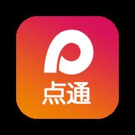 点通生活app做任务赚钱版v1.0.0 红包版