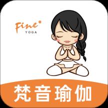 伽遇瑜伽app官方版v1.0.30 安卓版