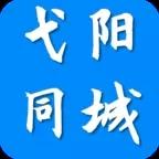 弋阳同城app最新版v1.6 安卓版