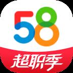 58同城招聘网找工作appv10.17.2 安卓版