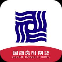 国海良时期货app官方版v6.1.9.6 2021最新版