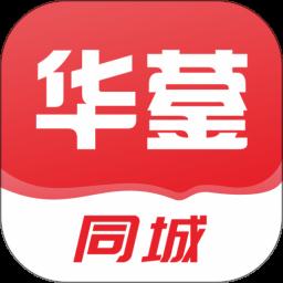 华蓥同城app安卓版v7.5.1 官方版