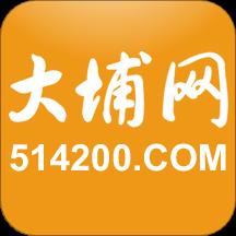 大埔网招工招聘信息app安卓版v3.19 手机版