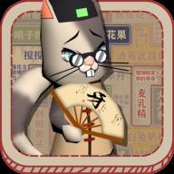 干饭猫的茶餐厅手游最新版v1.0.0 安卓版