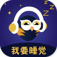 晚安吧面包app最新版v1.0.0 安卓版
