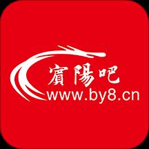 宾阳吧最新爆料app官方版v1.0.16 最新版