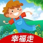 幸福走app走路赚钱版v1.0.6 福利版