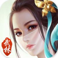 武林群英传手游官方正版v1.80 安卓版